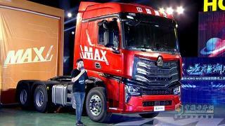 中国卡车网 邀您品鉴中国重汽潮流HOWO MAX