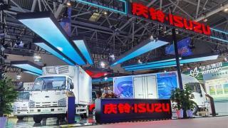 庆铃汽车亮相2021重庆智博会 都有哪些亮点?