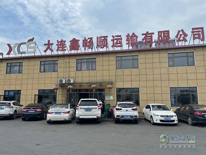 广汽日野,国六,700智臻,牵引车