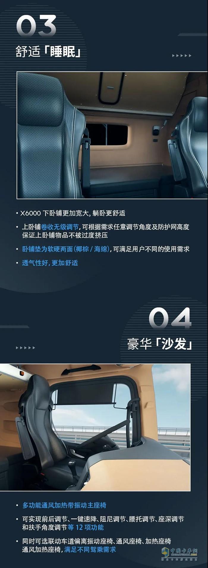 陕汽重卡,德龙X6000,牵引车