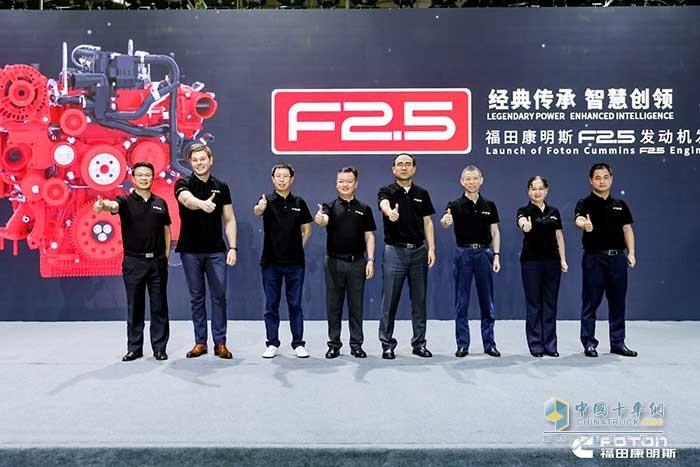 福田康明斯F2.5L发布