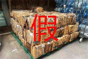 给优质产品一个优质市场----可兰素打假系列报道(八)