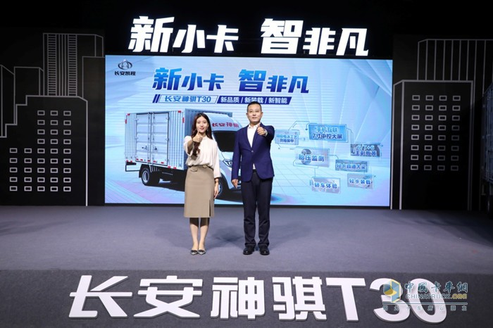 神骐T30是聚焦短途物流、城乡配送等市场而打造的高端城市物流小卡