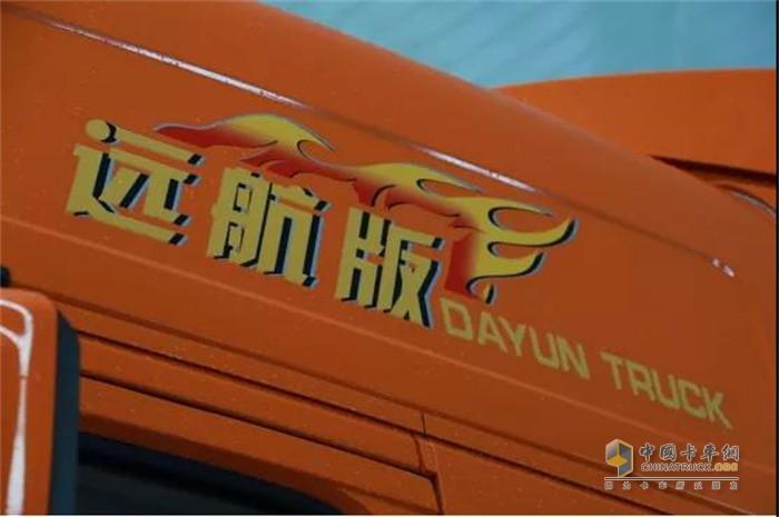 大运重卡  N9H国六牵引车