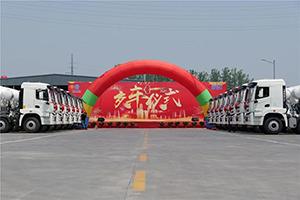 漢風G5轻量化搅拌车再出征,重庆迎来城建先锋!