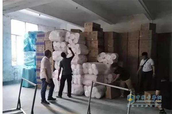 罚款  塑料制品
