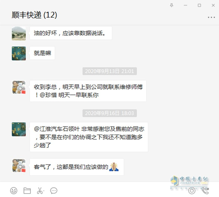 江淮汽车,江淮帅铃,轻卡