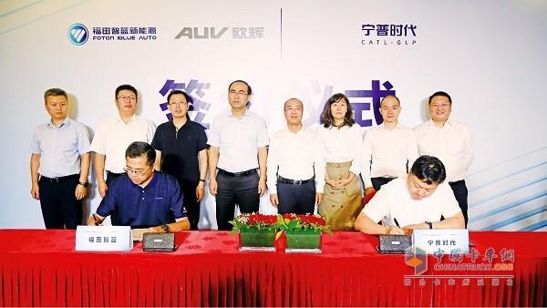福田智蓝&宁普时代签署战略合作