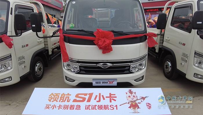 福田汽车,福田时代领航S1,微卡