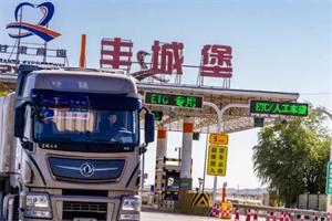横贯中国国六实测!东风康明斯燃擎助力
