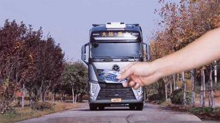 大运旗舰V9硬刚老中医 卡车司机的职业病良方有了