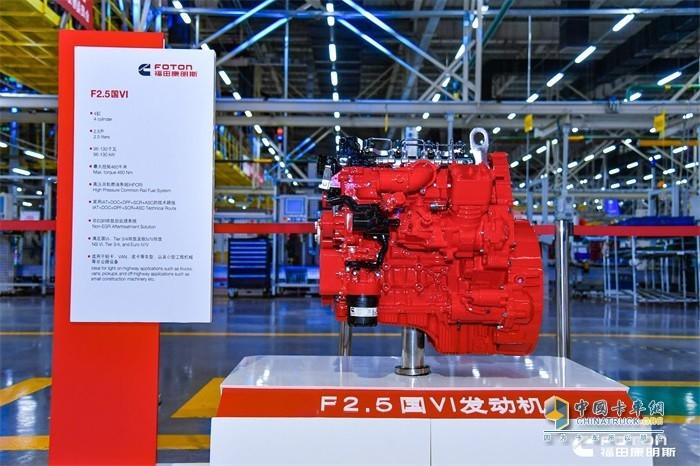 福田康明斯  F2.5发动机