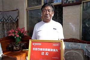 东风天龙·幸福卡车走进西藏系列报道(十):达拉,驾驶过功臣车的物流老兵