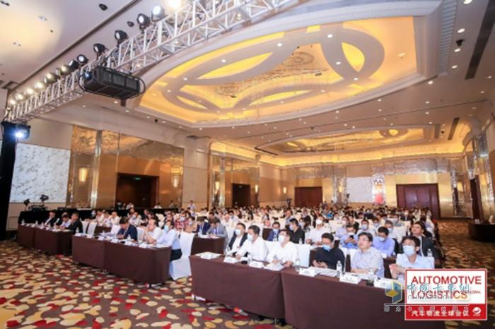 2021汽车物流全球会议,《中国汽车国际物流和供应链联合倡议》