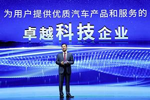 """奋进""""十四五""""布局新赛道 2021东风汽车品牌秋季发布会即将举办"""