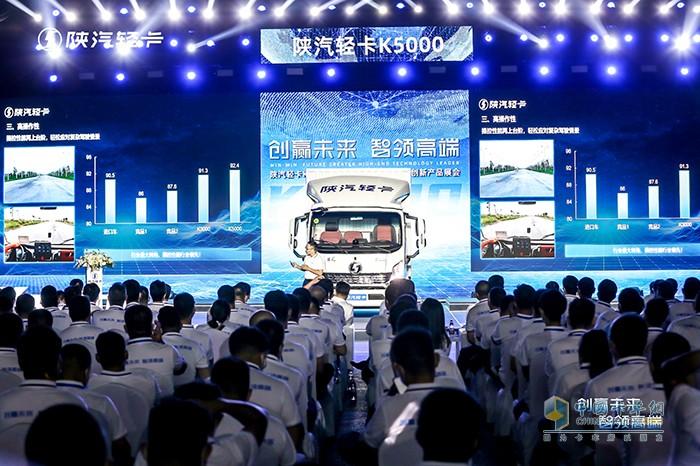 陕汽轻卡,K5000,轻卡载货车