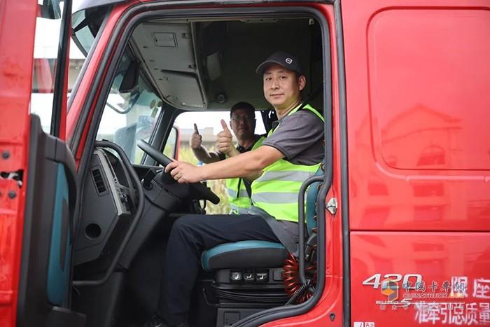 沃尔沃卡车,节油大赛,重卡载货车