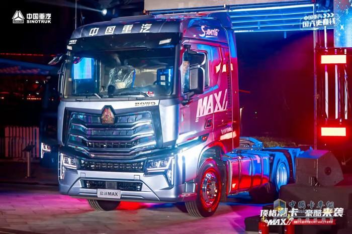 豪沃 MAX牵引车