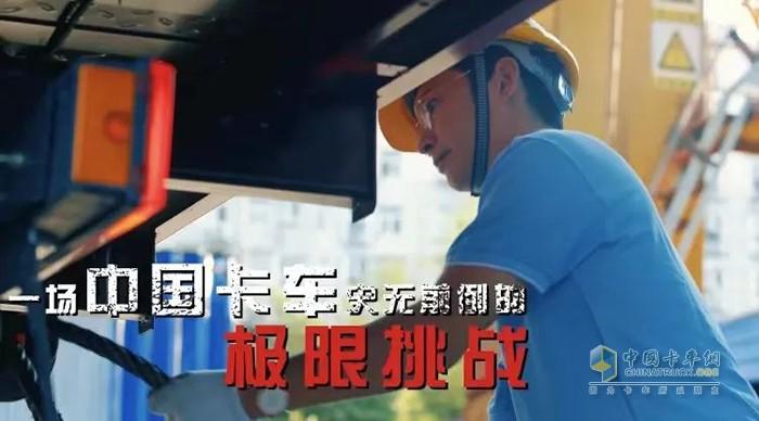 东风商用车,天锦KR,中卡