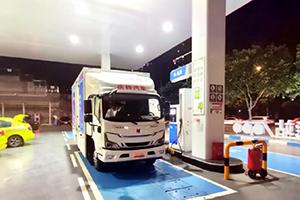 国内首次氢动力庆铃卡车干线物流示范运行成功