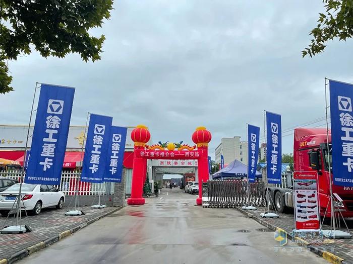 徐工汽车,汉风G7,牵引车