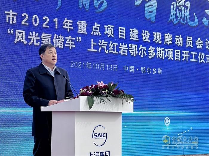 上汽集团副总裁、上汽红岩董事长蓝青松