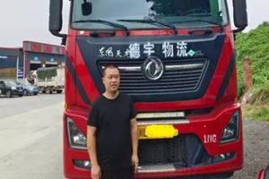 动力足,气耗低,东康Z15N燃气动力成专业老司机首选!