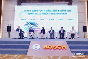 博世技术体验:氢能拥抱明日卡车科技