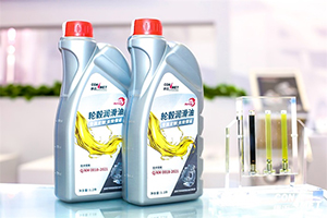 康迈轮毂润滑油:专业出品,必属精品
