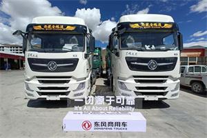 东风天龙·幸福卡车走进西藏系列报道(十三):赤诚东风心,幸福卡车人