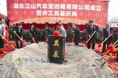 湖北江山汽车变速箱有限公司成立