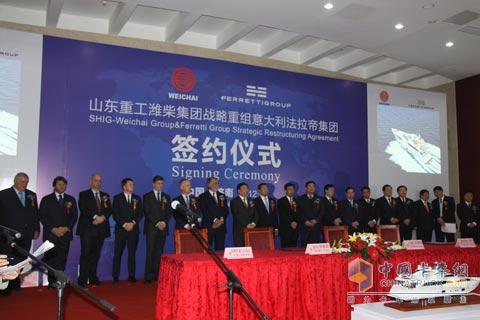 潍柴集团重组法拉第集团签约仪式