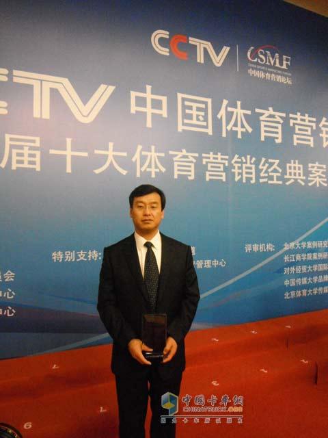 玲珑轮胎获评2011年度cctv十大体育营销经典案例