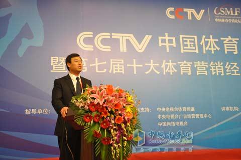 王锋董事长在颁奖典礼上发表演讲