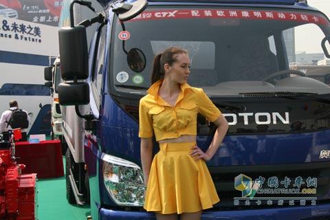2010北京车展福田汽车车模