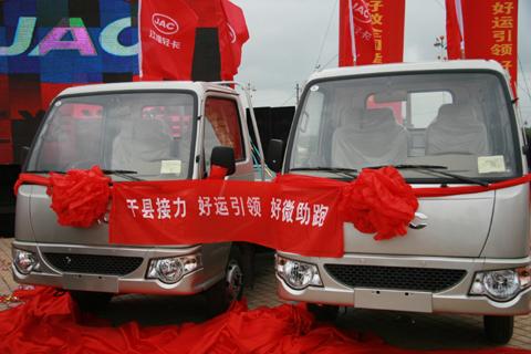 江淮好微上市揭幕  4月30日,随着江淮轻卡品牌千县接力赛在高清图片