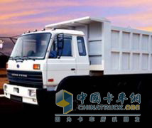 东风商用车 大力神重卡 375马力 8×4 自卸车 DFL3310AX14A
