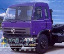东风商用车 天龙重卡 450马力 6×4 牵引车 EQ4153V