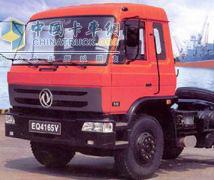 东风商用车 天龙重卡 320马力 6×4 牵引车 EQ4165V