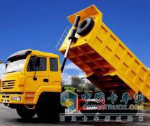 上汽依维柯红岩 特霸重卡 266马力 6×4 自卸车 CQ3254STG434