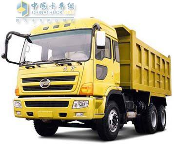 南京依维柯 凌野 6×4 自卸车
