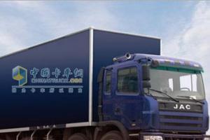 江淮 格尔发重卡 220马力 6×2 牵引车 HFC1161KR1
