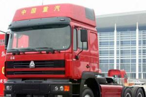 中国重汽 豪运重卡 300马力 4×2 牵引车 ZZ4185M3515C