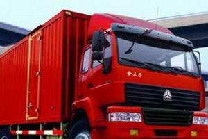 中国重汽 金王子 190马力 4×2 载货车 ZZ1161M4211
