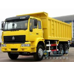中国重汽 金王子 260马力 4×2 自卸车 ZZ3161M4011