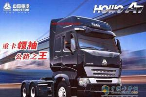 中国重汽 豪沃A7重卡 340马力 6×4 牵引车 ZZ4257N3247N1B