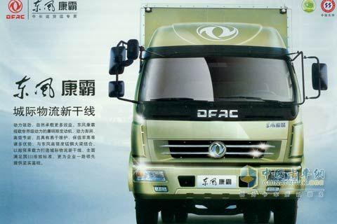 东风 康霸中卡 140马力 4×2 载货车 C18-137/138