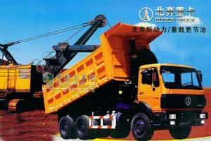 一拖6×4自卸车系列
