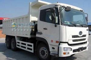 东风日产柴 优迪狮 6X2 自卸车