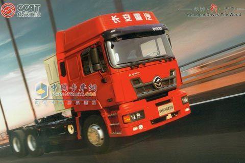 长安重汽 M系列 380马力 6×4 LNG半挂牵引车 SXQ425M7N-4